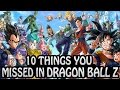 10 Things You Probably Missed In Dragon Ball Z