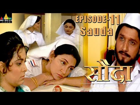 Sauda Indian TV Hindi Serial Episode - 11 | Sri Balaji Video