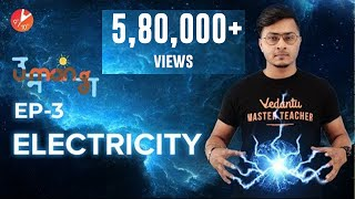 Electricity - 3 | Class 10 Physics | Science Chapter 12 | CBSE NCERT Questions & Numericals