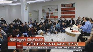 Süleyman Malkoç - Risale-i Nur Külliyatı - Lemalar - On Birinci Lema