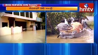 Red alert in Kerala | IMD predicts heavy rainfall in Kerala | hmtv