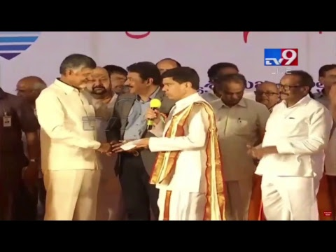 CM Nara Chandrababu Naidu live from the opening ceremony of Sanjeevani Hospital, Kuchipudi village