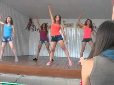 Танец в лагере просто класс