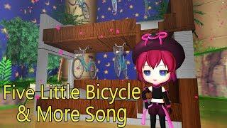 Five Little Bicycle & More Song | Kids Songs | Nursery Rhymes | Children Songs