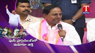 CM KCR About Food Processing Units | TRS Party Manifesto  live Telugu