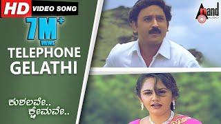 download lagu Kushalave Kshemave  Telephone Gelathi  Kannada  Song gratis