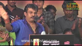 Chennai Pakkathula Movie Audio Launch