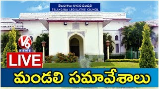 Telangana Legislative Council LIVE | TS Assembly Budget Session 2019