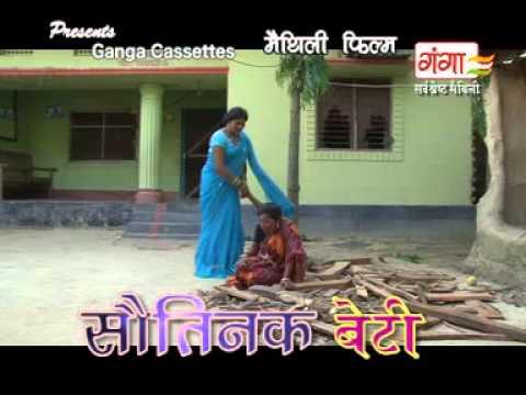 Sautink beti maithli film