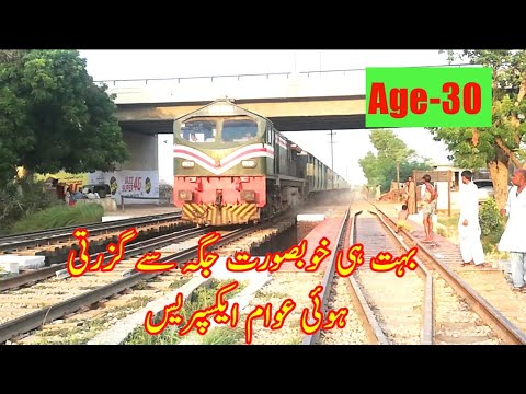 Most Famous & Oldest Train Of Pakistan Railways || Live Train Passing || Akram Wah Canal Hyderabad.