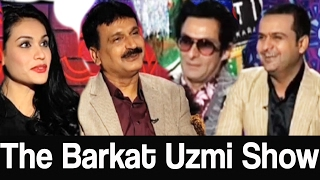 The Barkat Uzmi Show Episode 11
