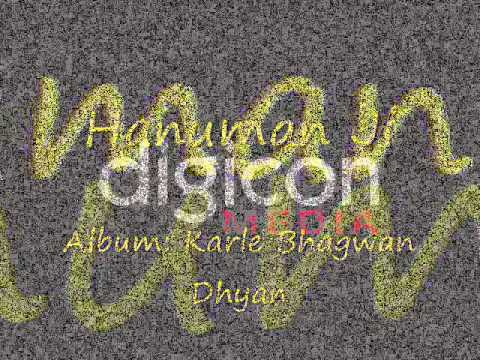 Devotional Kumaoni Song - Hanuman Ji