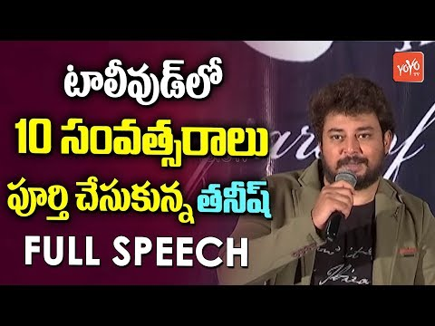 Tanish Press Meet on Completion of 10 Years Journey in Tollywood |  YOYO TV Channel