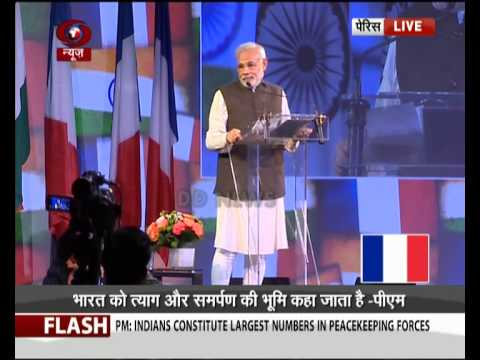 PM Narendra Modi's address during community reception in Paris