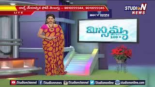 Missamma The Boss - Game Show For Women - 23052018 - Part 2  - netivaarthalu.com