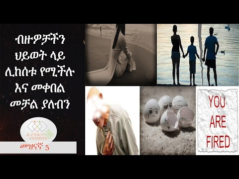 Things that can happen in everyone's life,EthiopikaLink