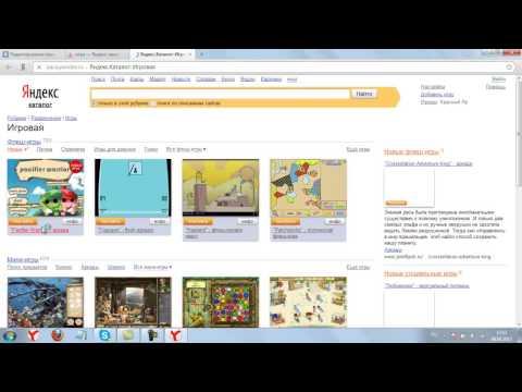 Как создать каталог для игры - Veproekt.ru