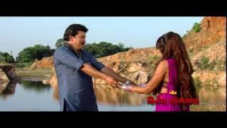 Lohi No Nahi E Koi No Nahi OFFICIAL Theatrical Trailer | Jagdish Thakor,Reshma Purohit