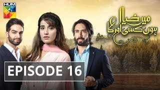 Main Khayal Hoon Kisi Aur Ka Episode #16 HUM TV Drama 20 October 2018
