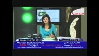 Maryam Mohebbi صدای زنان ایرانی که از سکس میگویند
