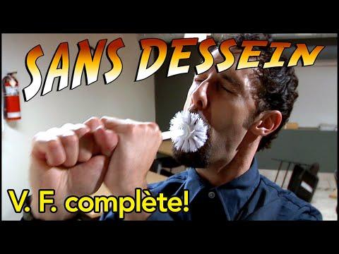 Sans Dessein (film complet)