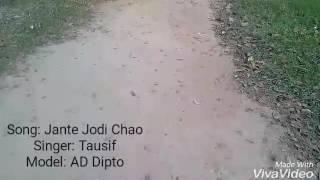 Jante Jodi Chao by AD Dipto
