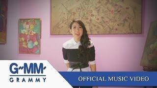 ให้คุ้มกับที่ฝัน (OST.กุหลาบซ่อนกลิ่น) - แนน วาทิยา 【OFFICIAL MV】