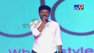 Lyricist Rahman speech at Vijetha Audio Launch  - netivaarthalu.com