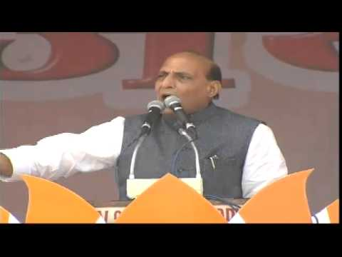Shri Narendra Modi addressing Vijay Shankhnad Rally in Meerut, UP