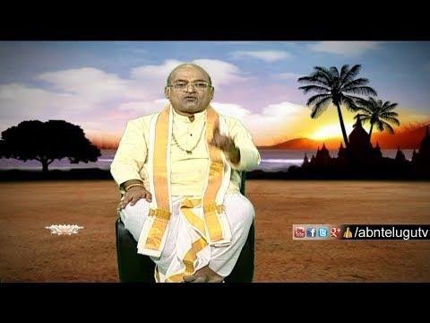 Garikapati Narasimha Rao About Extra Marital Affairs | Nava Jeevana Vedam | Episode1285 | ABN Telugu