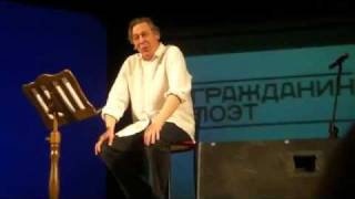 Путин, Медведев, бадминтон в кукурузе