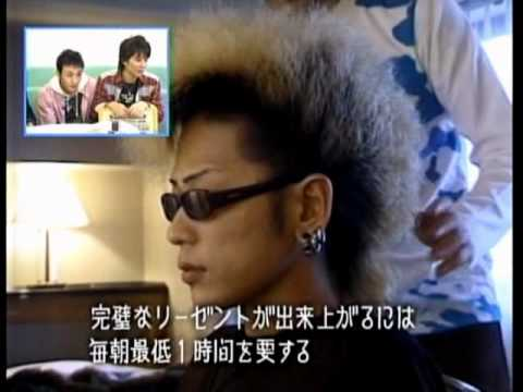 20051104 P0pjam Kishidan Interview + I Love You ai Ra Bu Yuu 愛 羅 武 勇 Whatever video