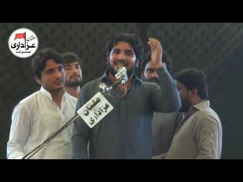 Zakir Syed Imran Haider Kazmi  I 14 August 2018 I Yadgar Masiab I Shahadat Shahzada Ali Asghar a.s