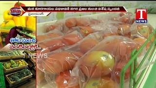 Special Report | TRS Govt to Arrange Another 50 Mana Kuragayalu Stalls | Hyderabad  Telugu