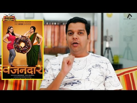 Vazandar Marathi Movie Review| Popcorn Pe Charcha | Amol Parchure | ADbhoot thumbnail