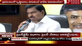 AP TDP Minister Devineni Uma Lashes out at YS Jagan and YSRCP MPs Over Polavarm