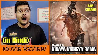 Vinaya Vidheya Rama - Movie Review