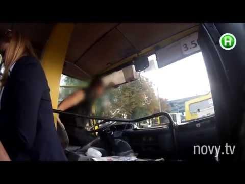 Какие маршрутки и водители опасны для вашего здоровья? - Абзац! - 16.09.2015