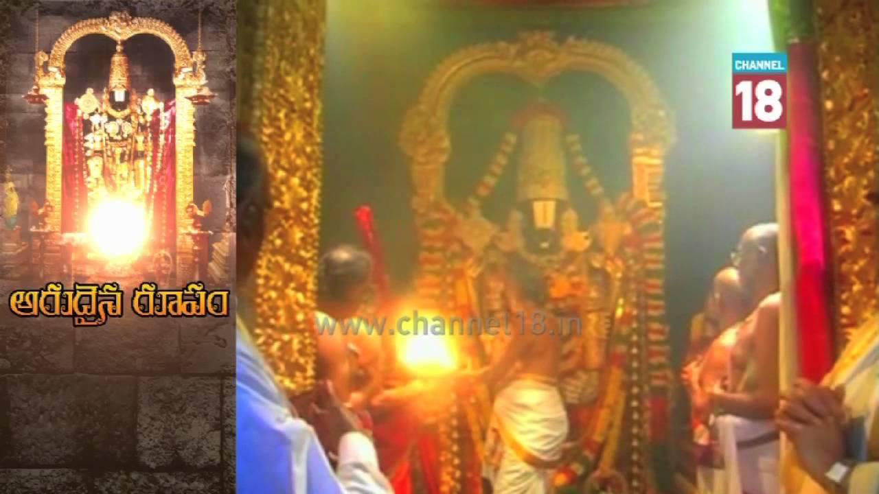 Temple Images of Tirupati of Tirupati Balaji Temple