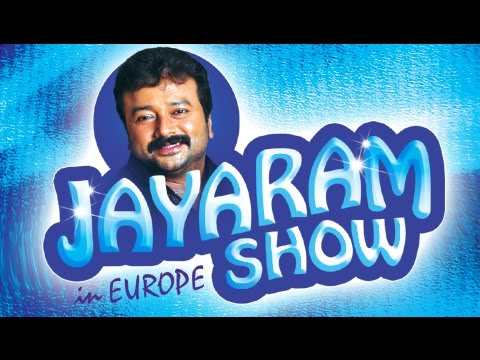 ജയറാം ഷോ ഇൻ യൂറോപ്പ് | Malayalam Comedy Stage Show | Jayaram Show In Europe Full