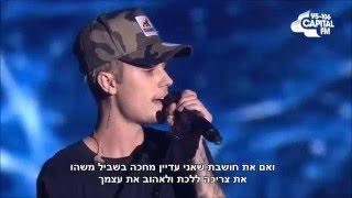 Download Lagu Justin Bieber - Love Yourself (LIVE) מתורגם Gratis STAFABAND