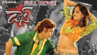 Don Full Length Telugu Movie || DVD Rip
