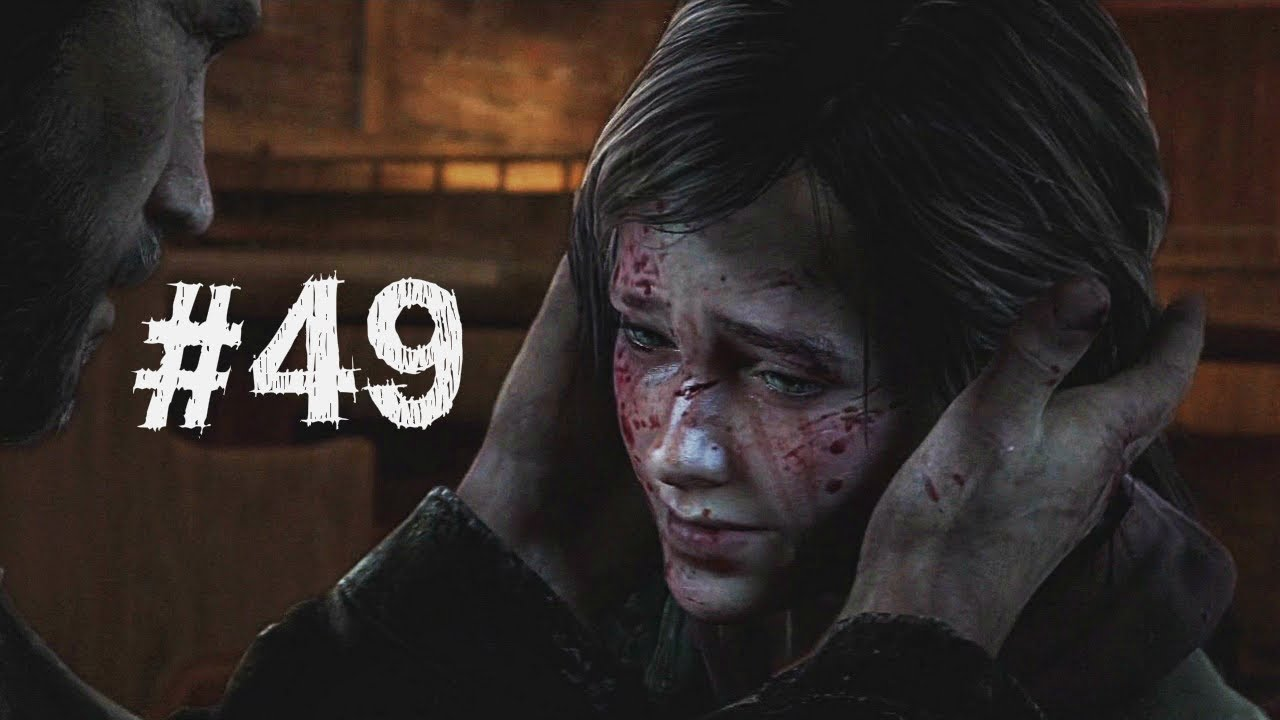 The last of us gameplay walkthrough part 49 boss fight youtube - The last story hd ...