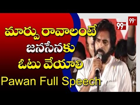 Pawan Kalyan Powerful Speech @ Janasena Dowleswaram Kavathu | 99TV Telugu