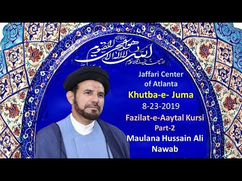 """Jumah Khutbah """"Fazilat-e- Ayatul Kursi pt 2"""" 08/23/2019 Maulana Syed Hussain Ali Nawab"""