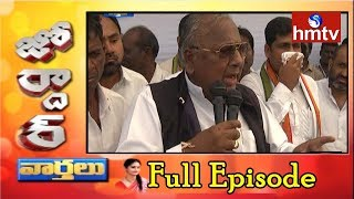 V Hanumantha Rao Warns Congress Leaders | Police Dance | Jordar News Full Episode | hmtv News