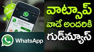 How to DELETE Wrong Messages in WhatsApp | WhatsApp New Feature | Latest Mobile Technologies
