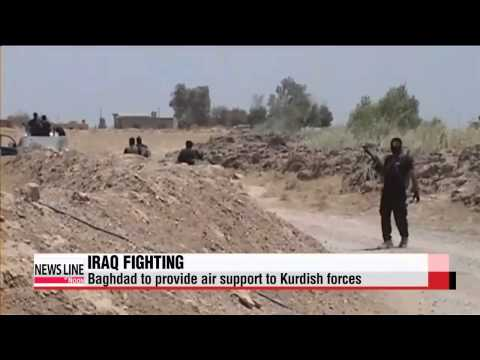 Baghdad to provide air support to Kurdish forces