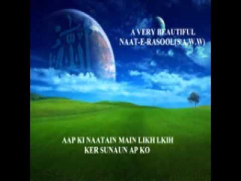 Aap Ki Natain Main Likh Likh Ker Sunaun Ap ko.flv