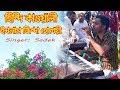 গান শুনে মন ভরে যাবে, অসাধারণ গান ইসলাম জিন্দা হোগায়ী, Asian Best quwali song, Islam Jindi hogahi